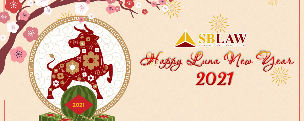 SBLAW Lunar New Year Holiday Announcement